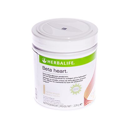 Herbalife Beta Heart 229 gram