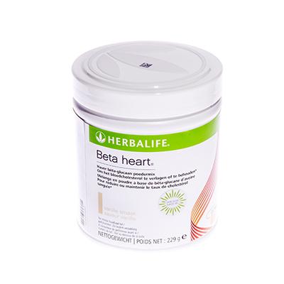 Herbalife Beta Heart 229 gram